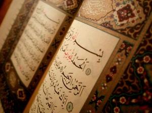 al-fatiha-coran