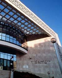 banque-centrale-de-tunisie.jpg