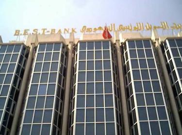 best-bank-tunisie-medium.jpg