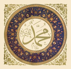 muhammad-alayhi-salam