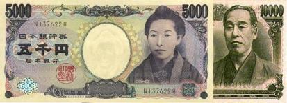 yens2