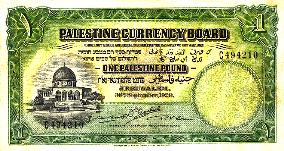 palestine_pound-284_151