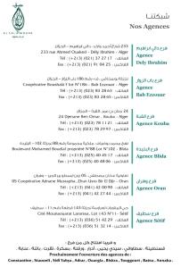 Agence Al Salam Bank