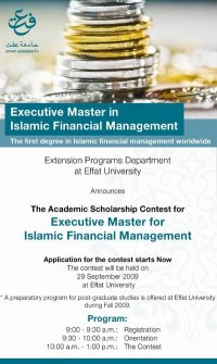 Scholarship Contest 29 septembre 2009 - Executive Master in Islamic Financial Management