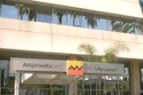Attijariwafa-Bank208_139