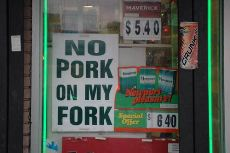 no-pork-display
