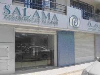 salama assurance algérie_visuel205_154