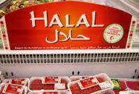 boucherie_halal199_135