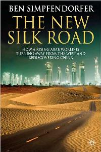 The New Silk Road200_300