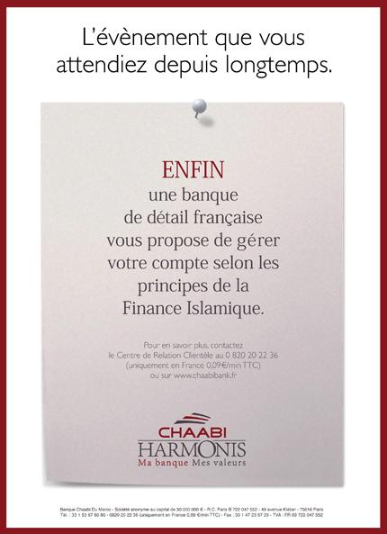 Cr dit immobilier le journal de la finance islamique page 2 - Credit islamique en france ...
