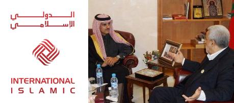 Qatar International Islamic Bank QIIB - Maroc