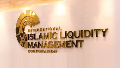 IILM International Islamic Liquidity Management Corporation