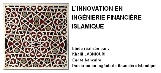 innovation_IF