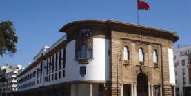 Bank-Al-Maghrib277_140
