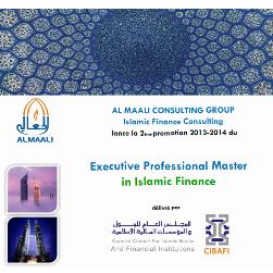 almaali_executive_master251