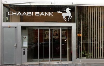 chaabi-bank_visuel