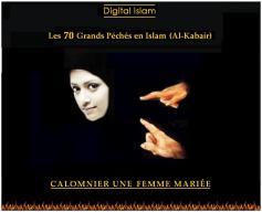 70-péchés-Islam-calomnier-femme-mariée