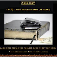 70-péchés-Islam-religion-argent