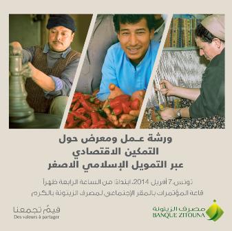banque-zitouna-microfinance-7-avril-2014_medium