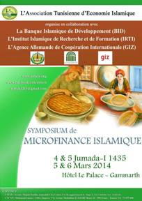 symposium-microfinance-islamique-ASTECIS_small