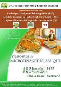symposium-microfinance-islamique-ASTECIS_small