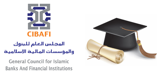 cibafi-formation-certification-en-finance-islamique