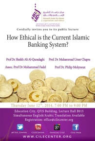 CILE-Islamic-Banking-System195
