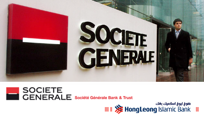 societe-generale-finance-islamique-sukuk