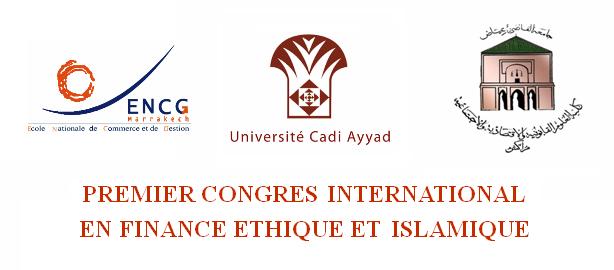 ENCG-Marrakech-congrès-international-finance-éthique-islamique