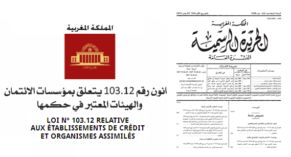 Loi-103-12-B-O-bulletin-officiel-arabe