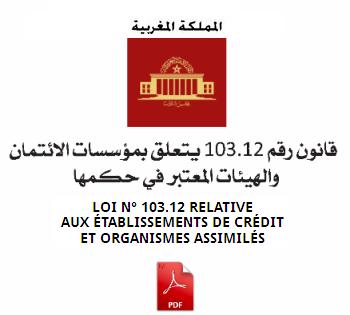 Loi n° 103.12