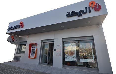 Al-Baraka-Bank-BMCE-banque-islamique-participative