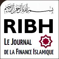 Bmce et al baraka bank s associent pour une banque islamique au maroc banqu - Credit islamique en france ...
