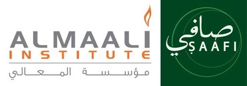 Formation en finance islamique Al Maali SAAFI IBQ