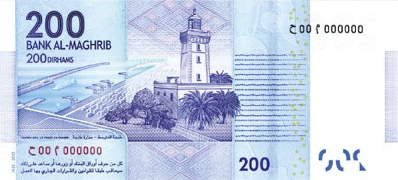 billet 200 dirhams Maroc