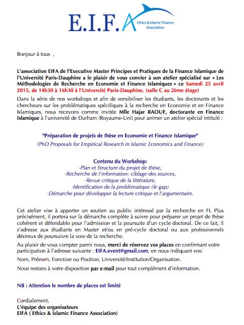 atelier-thèses-écnomie-et-finance-islamique