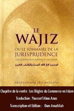 Les Règles du Commerce en Islam