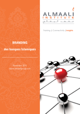 Branding des banques islamiques