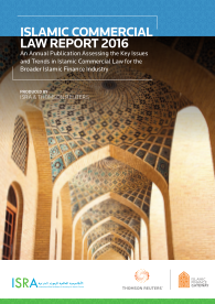Islamic Commercial Law report 2016