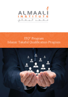 Brochure ITQ