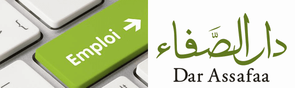 Dar Assafaa offre d'emploi