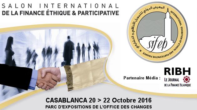 SIFEP Salon Finance Participative 2016 Casablanca