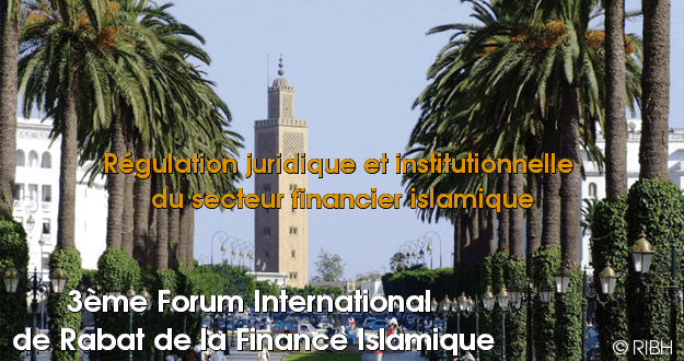 Forum International de la Finance Islamique de Rabat
