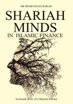 Shariah Minds