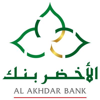 Al Akhdar Bank logo