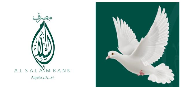 Al Salam Bank Algeria compte d'épargne et investissement