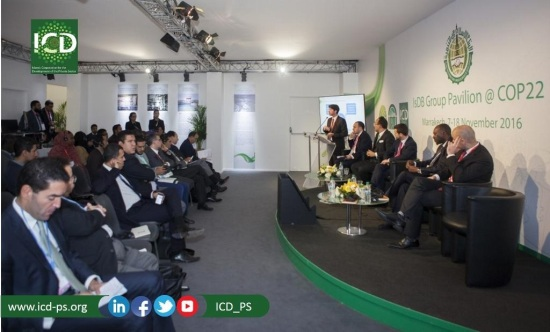 COP22 ICD