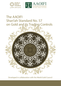 AAOIFI Gold Standard English