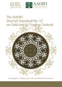 AAOIFI Gold Standard English