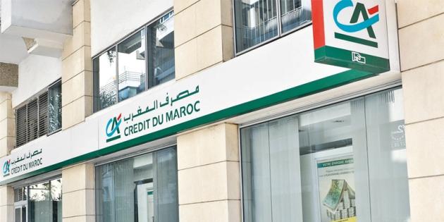La banque participative by cr dit du maroc le journal de la finance islamique - Banque chaabi credit islamique ...